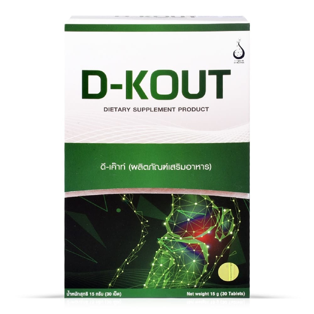 6-d-kout-2.jpg