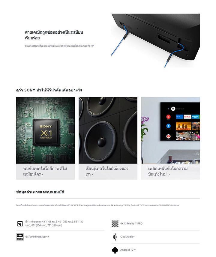02-55x8000g-sony-4k-ultra-hd-smart-andro
