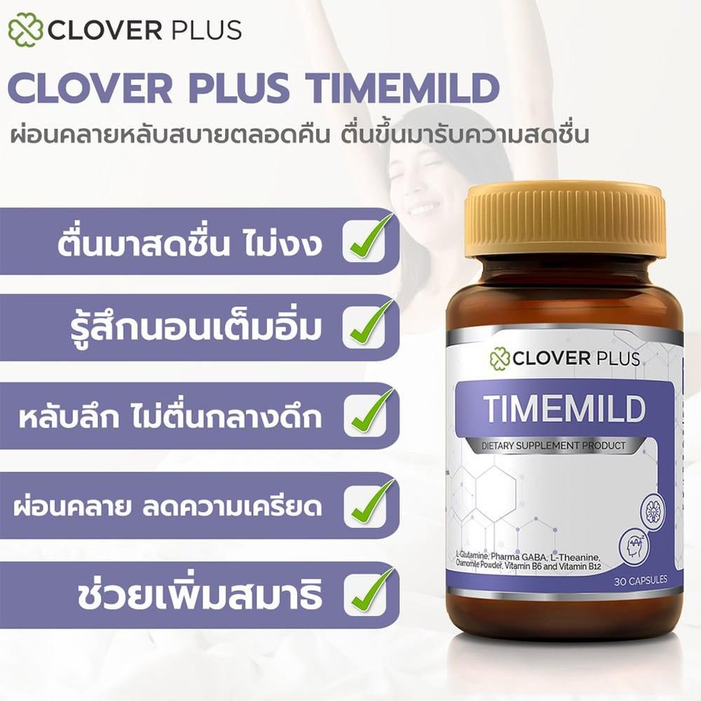 03-clover_plus-nptm0001-3.jpg