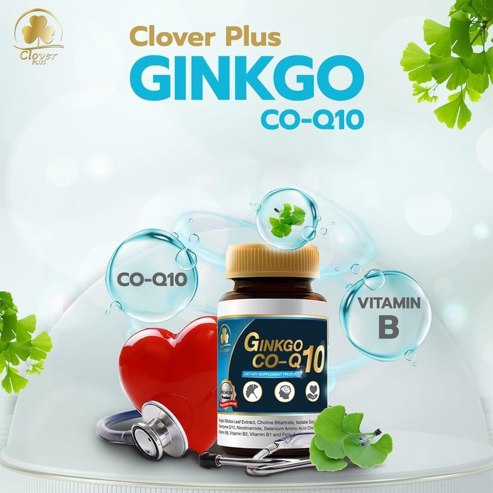 02-clover_plus-npsg0001-9.jpg