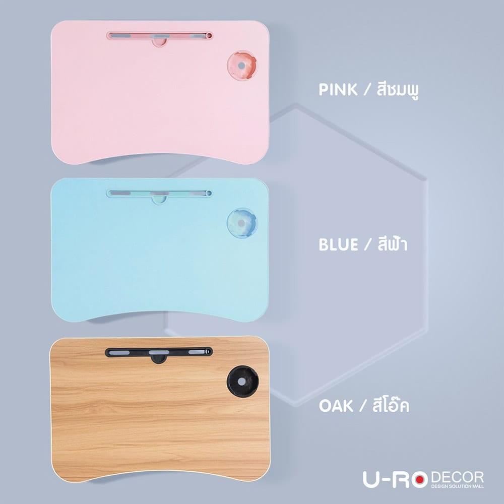 01-u-ro_decor-uro-fancy2055-c-2.jpg