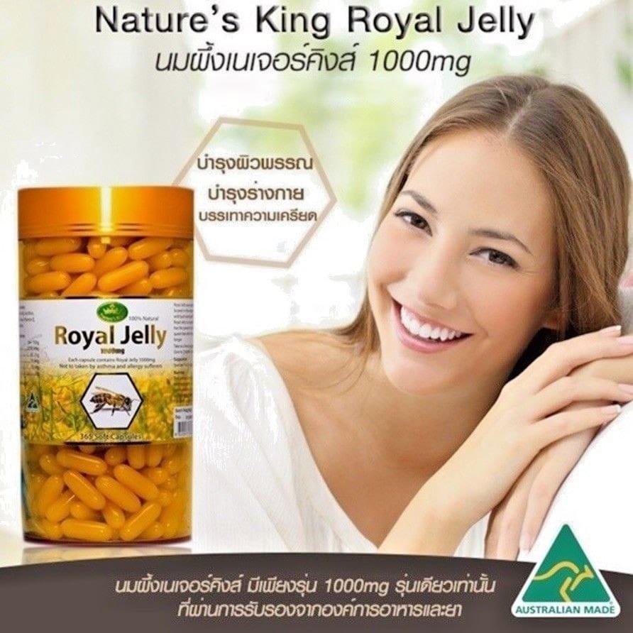 01-natures_king-royaljelly01-6.jpg
