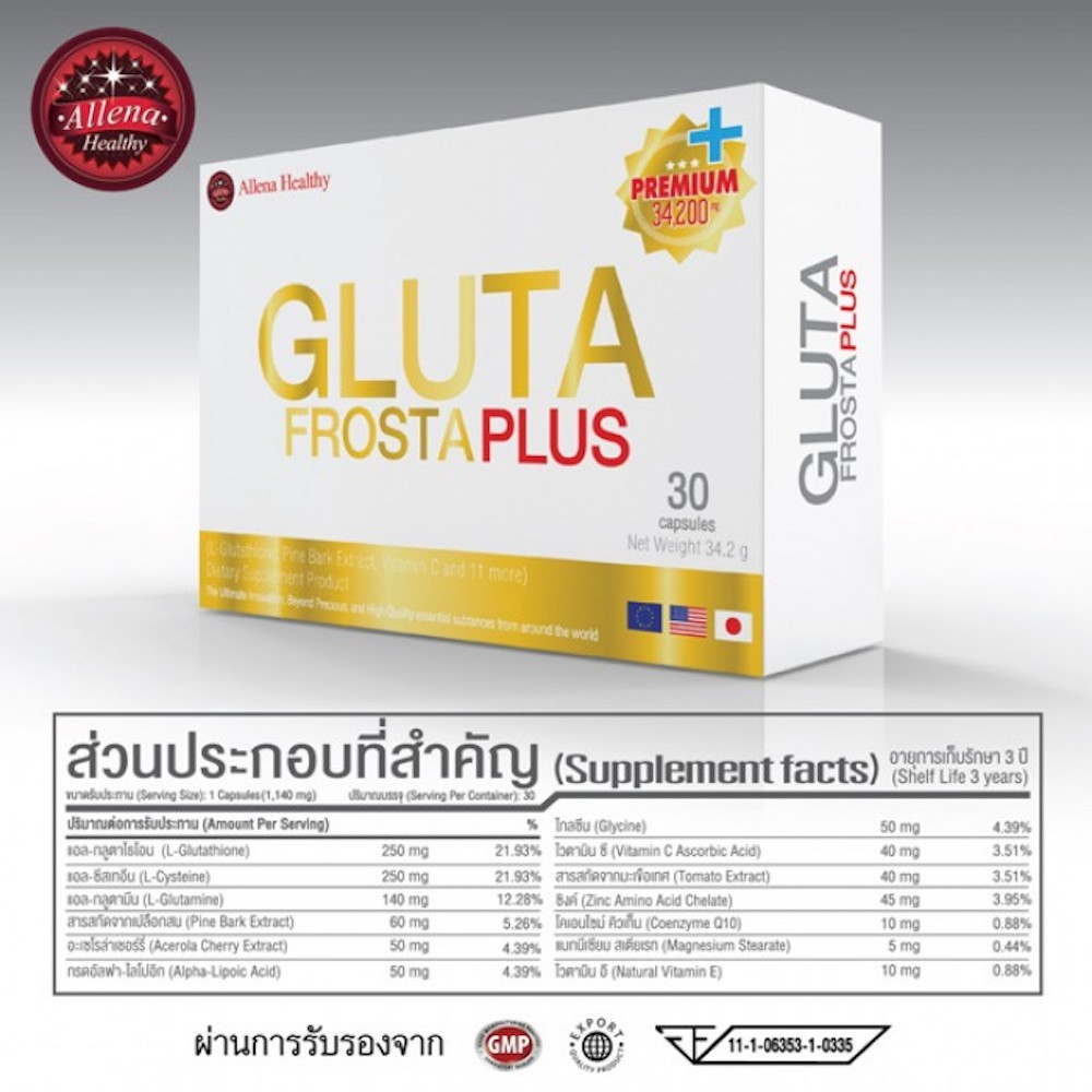 06-glutafrostaplus-7.jpg