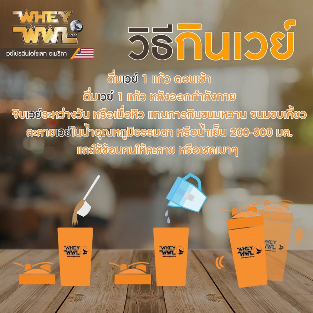 04-wheywwlchoco-6.jpg