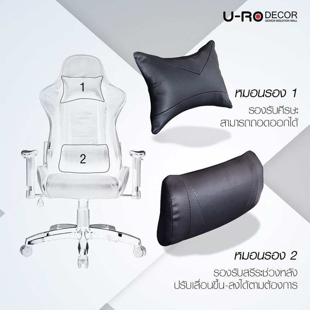 01-u-ro_decor-uro-robotblack-4.jpg