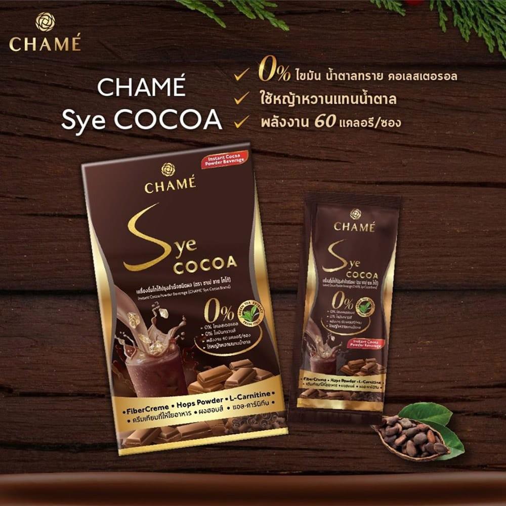 06-04-chame-sye-cocoa.jpg