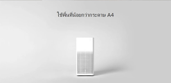 01-2h-mi-air-purifier-2h-26.jpg