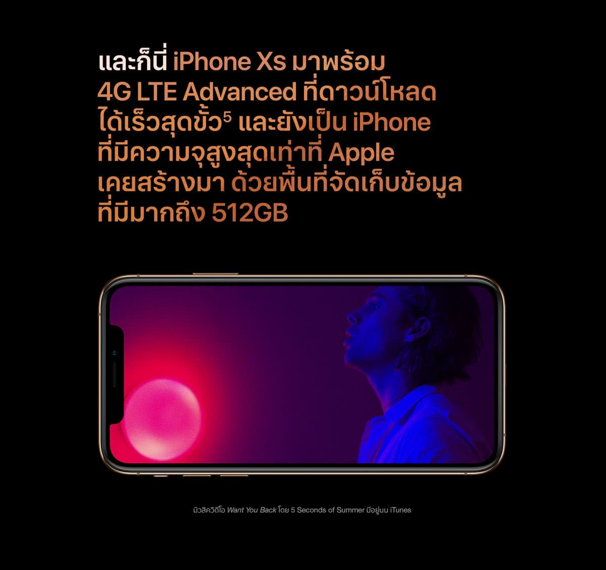 iphone-xs-detail-3_01.jpg