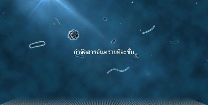 01-2h-mi-air-purifier-2h-29.jpg