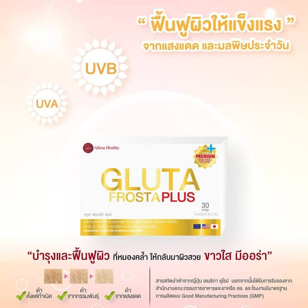 06-glutafrostaplus-5.jpg