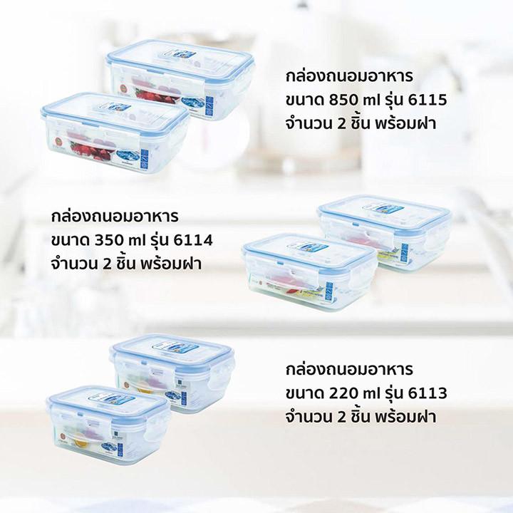 01---5051-s20-box-set-20-pcs-4.jpg