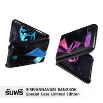 Samsung Galaxy Z Flip X SIRIVANNAVARI BANGKOK Special Case Limited Edition