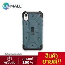 UAG Pathfinder Series iPhone XR - Slate