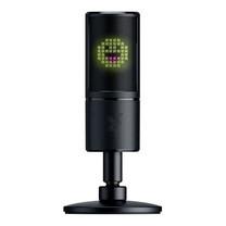 Razer Seiren Emote – Microphone