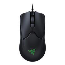 Razer Mouse Viper