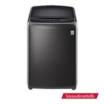 LG เครื่องซักผ้าฝาบน ความจุ 19 KG. Inverter Direct Drive / Steam / Auto Tubclean / Smart ThinQ รุ่น TH2519SSAK (ราคาไม่รวมการติดตั้ง)