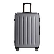 """Xiaomi Luggage Classic 20"""" Gray"""