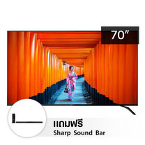Sharp AQUOS 4K SmartTV ขนาด 70 นิ้ว รุ่น 4T-C70AH1X แถมฟรี SoundBar รุ่น HT-SB603