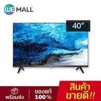 TCL LED FHD ANDROID TV 40 นิ้ว รุ่น 40S65A (ประกันศูนย์ 1 ปี)