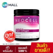 Neocell Super Collagen Powder Type 1 & 3 ปริมาณ 198 g