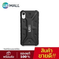 UAG Pathfinder Series iPhone XR - Black