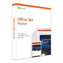 Microsoft 365 Home English Subscription 1 Year