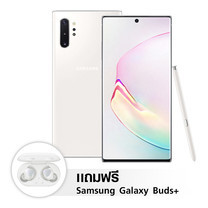 Samsung Galaxy Note 10+ 512GB รับฟรี !! Samsung Galaxy Buds+