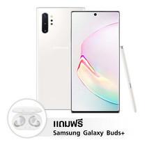 Samsung Galaxy Note 10+ 512GB รับฟรี !! Samsung Galaxy Buds+