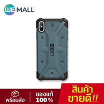 UAG Pathfinder Series iPhone XS Max - Slate