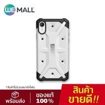 UAG Pathfinder Series iPhone XR - White