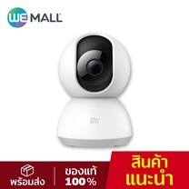 Xiaomi Mi Home Security Camera 360° 1080P กล้องวงจรปิด ไร้สาย WiFi IP Camera
