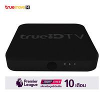 TrueID TV พร้อมแพ็กเกจเสริม ดูพรีเมียร์ลีก 10 เดือน