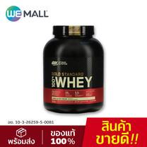 Optimum Nutrition Gold Standard Whey Protein 5 Lbs. (Vanilla)