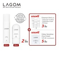 LAGOM Cellus Sun Gel SPF50+ PA+++ 50 มล. และ LAGOM Cellus Mist Toner 150 มล. พร้อมของแถมฟรี 8 ชิ้น