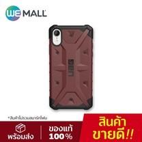 UAG Pathfinder Series iPhone XR - Carmine