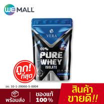 Vera Pure Isolate Whey Protein สร้างกล้ามเนื้อ ลีนไขมัน ปริมาณ 2LB