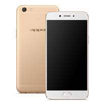 OPPO A77 - Gold