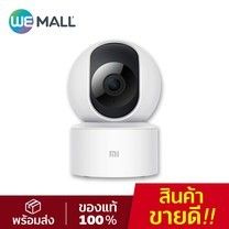 Xiaomi กล้องวงจรปิด Mi Camera SE PTZ Version 360° 1080P (Global Version)