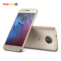 Moto G5s (H Edition) - Gold