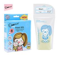 SunMum Baby Blueถุงเก็บน้ำนม Pack 20ใบ