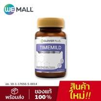 Clover Plus Timemild ไทม์มายด์ คาโมมายล์ อาหารเสริมเพื่อการนอนหลับที่สบาย (30 แคปซูล)