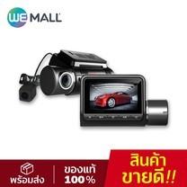 Aston กล้องติดรถยนต์หน้า-หลัง 2K/Full HD รองรับ Wi-Fi รุ่น Ultimate X WiFi แถมฟรี SanDisk Ultra MicroSDHC 16GB
