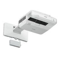Epson Projector Laser Ultra Short Throw Wireless Interactive WUXGA 3LCD EB-1470Ui