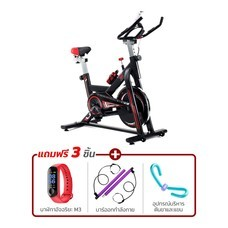 จักรยานไฟฟ้าออกกำลังกาย แถมฟรี อุปกรณ์ออกกำลังกาย 3 ชิ้น