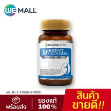 Clover Plus 19 Multivit and Mineral วิตามินรวมและแร่ธาตุ 19 ชนิด ช่วยฟื้นฟู บำรุงร่างกายจากความเหนื่อยล้า (30 แคปซูล)