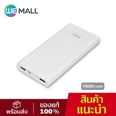 Eloop Power Bank แบตสำรอง 10,000mAh รุ่น E41 ของแท้ 100% (พร้อมสายชาร์จ Micro USB และซองผ้า)