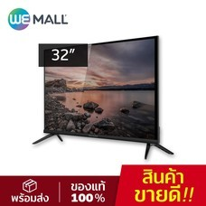 Sharp LED HD Digital TV ทีวี 32 นิ้ว รุ่น 2T-32CC1X