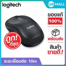 Logitech Silent Wireless Mouse M221 - Charcoal (รับประกัน 3 ปี)