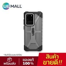 UAG PLASMA SERIES เคสสำหรับ Samsung Galaxy S20 Ultra - Ash