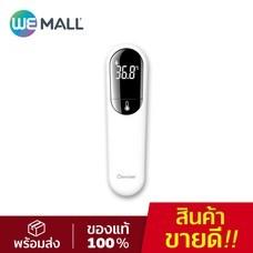 Xiaomi Berrcom Infrared Thermometer - เครื่องวัดอุณหภูมิอินฟราเรด Berrcom